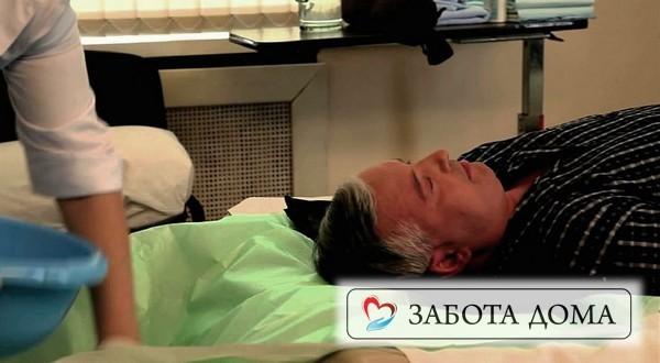 Уход за лежачим больным: как мыть лежачего больного, гигиена лежачего больного