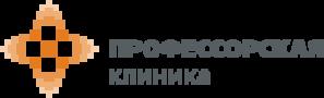 Профессорская клиника КрасГМУ